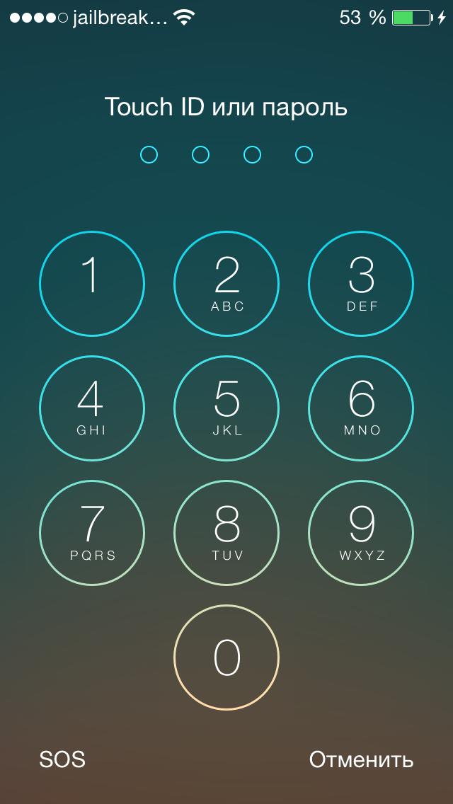 Как сделать блокировку экрана как на айфоне